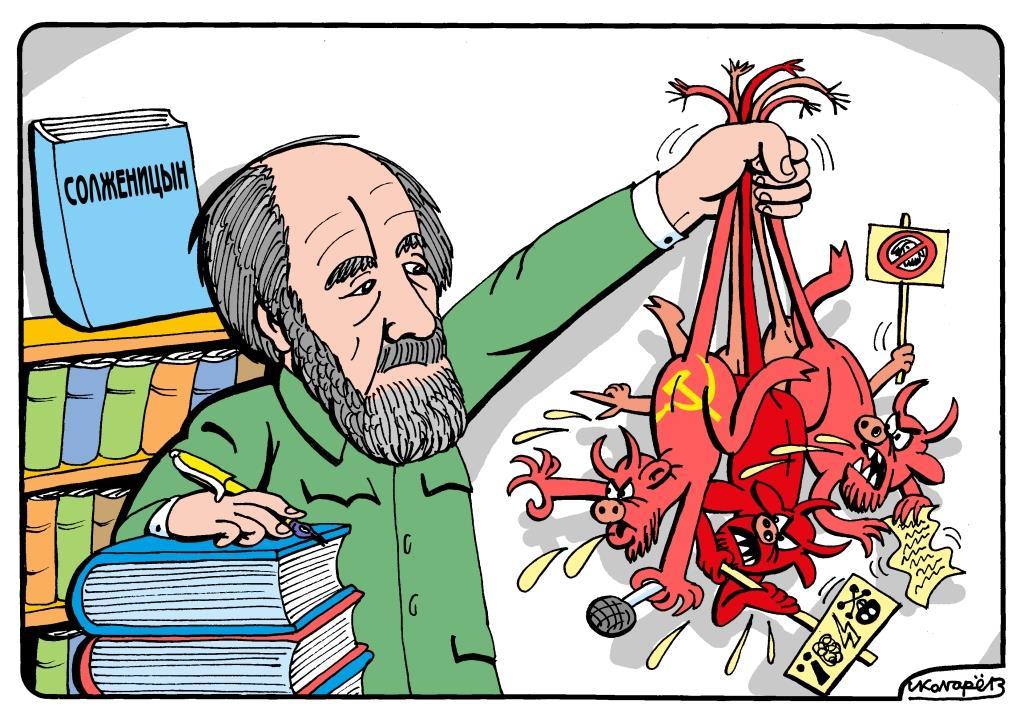 Воздадим память Солженицыну.  KOLGAREV_Igor_Solzhenitsyn_Besy